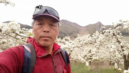 徒步辽宁千山对桩石小环线穿越 途拍 2020.04.24 音画手机版