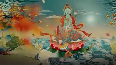二十一度母禮讚 二十一度母赞经 21度母祈請文 綠度母心咒 green tara mantra