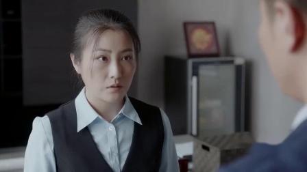 《一诺无悔》段浩告白陈芳芳.mp4