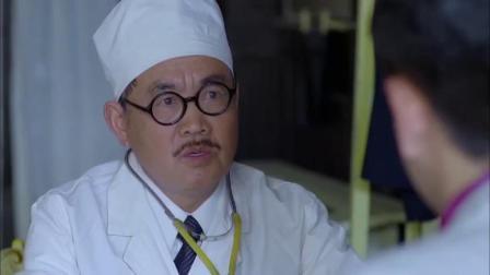 《神探杨金邦》杨金邦去诊所求证药方,名医当场含糊其辞.mp4