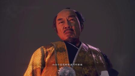 仁王2-梦路篇-黄金城池