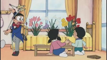 哆啦A梦:大雄去静香家,哆啦和妹妹隐身看戏,乱献殷勤惹怒静香.mp4