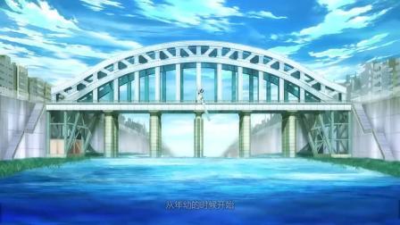 荒川爆笑团:也许你怎么也想不到的世界,就只在一个桥下!.mp4
