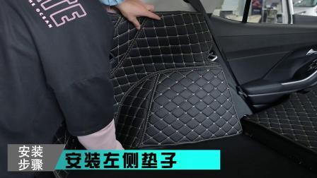 现代 2020款IX25后备箱垫安装视频