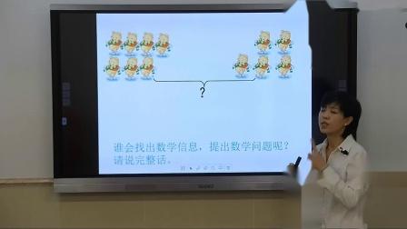 数学视频教学第十八讲