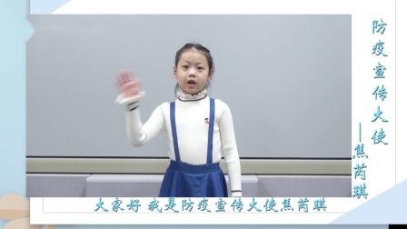 济南教育电视台-有国有家有我-金口碑教育培训学校