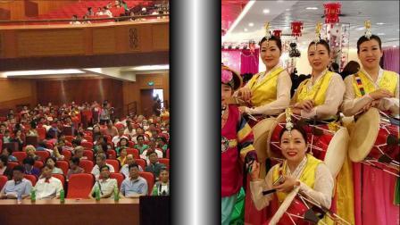 全各地31个朝鲜族文艺团体影集