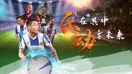 """乐动体育播报:有一种""""发球""""叫刘国梁,老外当场崩溃摔拍:不打了,他作弊!"""
