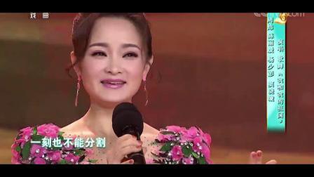 中国戏歌《我和我的祖国》陈丽媛-周炜-窦晓璇-杨少彭
