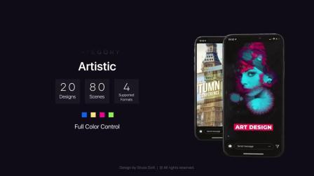 AE脚本 1760种INS手机横竖屏视频媒体包装动画图文字幕标题预设