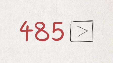 AE模板 485种手绘粉笔箭头路径画圆圈数字图形动画+通道视频素材
