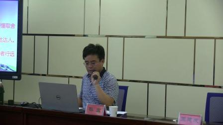 《金城讲堂》2019.07.20孙宏《传统荣泽 为爱攀登》中集