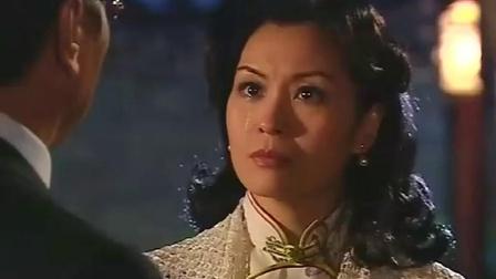 银楼金粉:三太太在花园里哭,二老爷忍不住安慰她,两人拥抱了.mp4