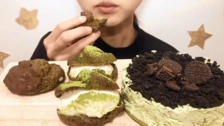 外国吃播:妹子吃巧克力软曲奇 奶油泡芙 奥利奥抹茶蛋糕.mp4