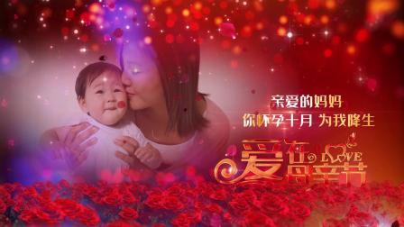唯美母亲节宣传展示