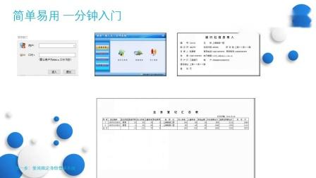 旅游(旅行社)管理系统:信息化管理软件