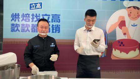 美芝芝系列新品——芝士小方、夹心蛋糕.mp4