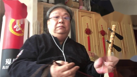 京胡良子学习歌曲大中国,2020.4.26