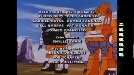 怀旧经典,美国动画片《变形金刚G1》1-4季片头+片尾