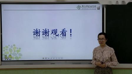 枣庄空中课堂4月29日六年级第2节语文古诗词诵读第4课《早春呈水部张十八员外》第1课时