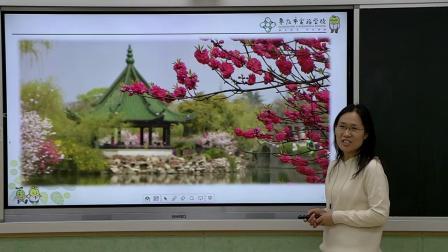 枣庄空中课堂4月30日六年级第4节语文古诗词诵读第7首《游园不值》
