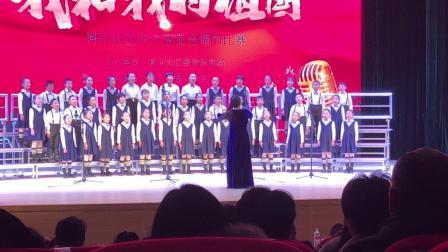 震撼童声!2019科区敖力布皋学校优秀小学无伴奏混声合唱