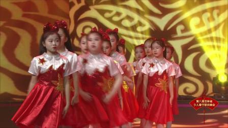 2020年第八届吉林省少儿春晚+磐石市钟欣舞蹈培训学校+《我》VA0