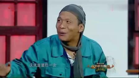 赵本山,宋小宝小品【有钱了】宋小宝演精神病也是简直了!