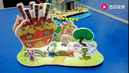 美羊羊过生日,佩奇和乔治为她建了一座蛋糕房.mp4