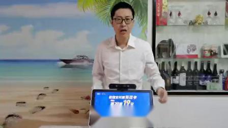 云东家收银机介绍.mp4