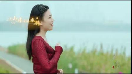 《绿水青山都是歌》(十集4K高清纪录片《邕江》片尾曲)