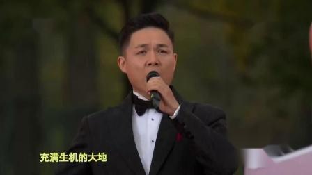 [2020唱响新时代]歌曲《复兴的力量》演唱:王传越金婷婷_clip