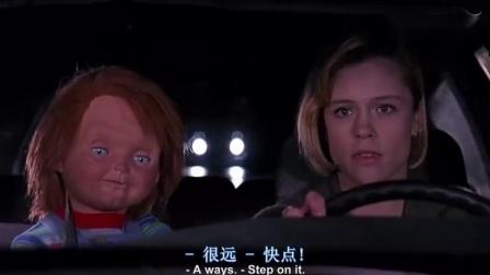 《鬼娃回魂2》:出人意料,一个玩具娃娃竟然是连环人案凶手!.mp4