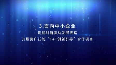 上海交通大学包头材料研究院