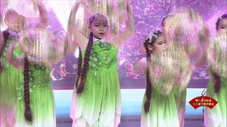 2020年第八届吉林省少儿春晚+延吉市舞林大会舞蹈教育培训学校+《我家住在桃花山》VA0