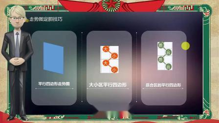 彩虹计划软件【晴儿教学】