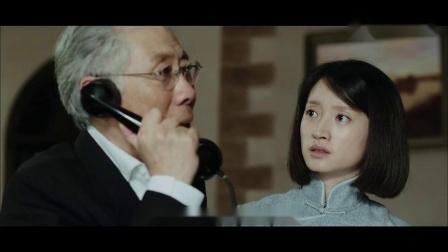 北平无战事47:李宇清抓瞎了,把电话打到何其沧家,请求出面帮忙.mp4