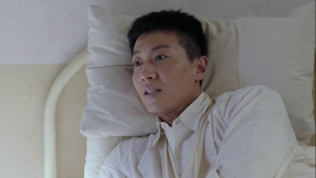 天涯热土:医生照顾受伤的陈胜利,陈胜利一心想吃点好东西.mp4