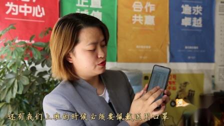 【遇见新生活】第268期兴义市美团外卖服务市民(黔西南台)