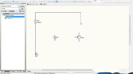 12.1 AD软件绘制简易电路图到PCB图绘制视频