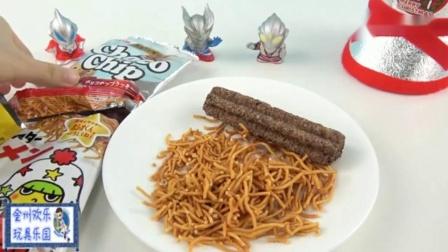塞罗奥特曼也想要吃迪迦奥特曼的巧克力棒零食.mp4