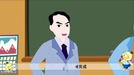 中国航天之父是谁?