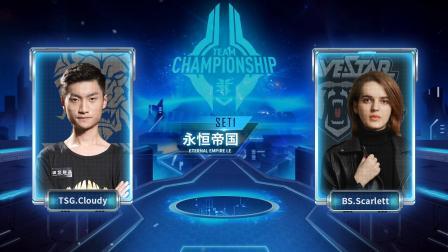 星际2 4月27日黄金战队联赛2020春季赛第5轮 TSG vs BS 2020