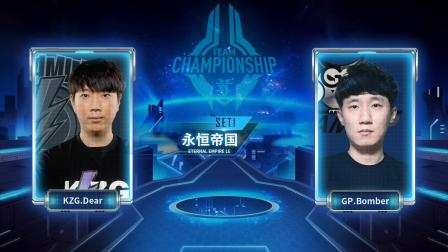 星际二 4月27日黄金战队联赛2020春季赛第5轮 Kaizi vs TOP 2020