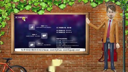 博金娱乐平台,【凌殇学堂】,娱乐平台