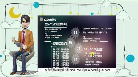 世爵娱乐平台招商总代,【凌殇学堂】,神彩官方网站
