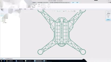 Cero/Proe产品结构设计鼠标操作使用:第2节