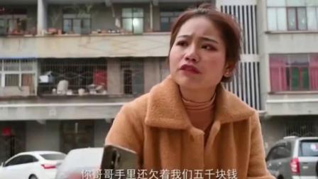 yzdy彝族电影xybdhy悬崖边的婚姻