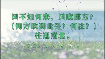 11 全心全意愛上 (附歌詞版本)早堂詩班頌唱會2019