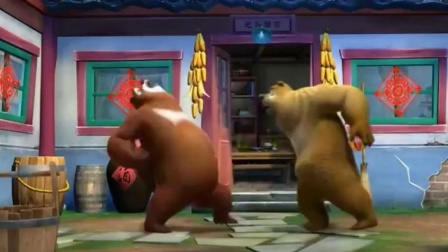 最后他们都进入了这故事的人物熊大熊二为了和织女成亲跟牛决斗.mp4